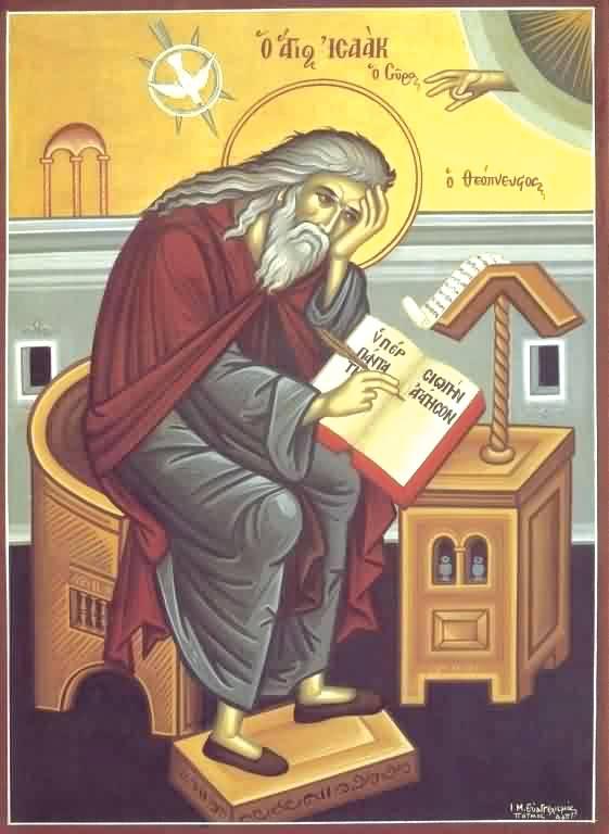 Схиархимандрит Иоанн (Маслов) Лекции По Литургике